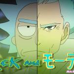 The Opening Title Sequence From 'Rick and Morty' Brilliantly Reimagined as a Gorgeous Anime Short