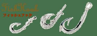 motif-fishhook