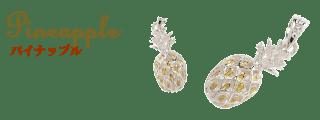 motif-pineapple