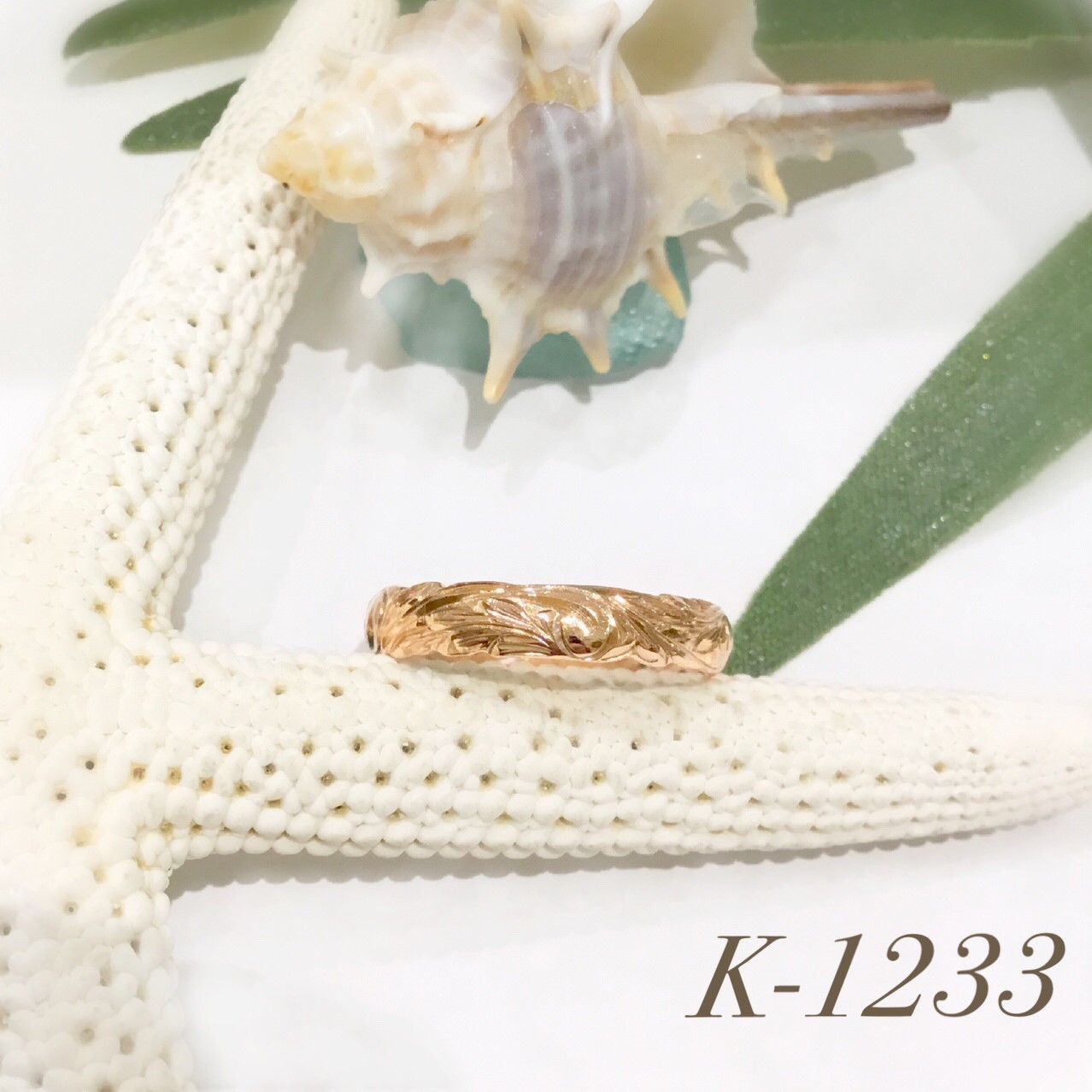 K-1233 ピンクゴールドリング