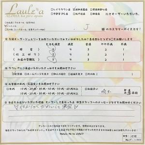 M-11000 10KPGネームネックレス