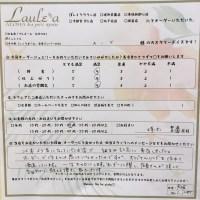 L-12475 シルバーリング