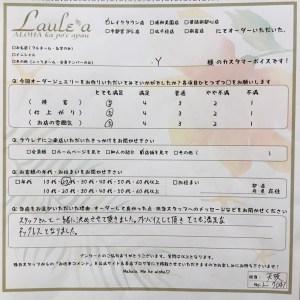 L-7041 14KYGペンダント