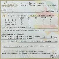 M-11261 14KYGマリッジリング