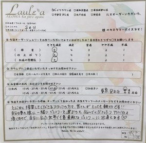L-12790