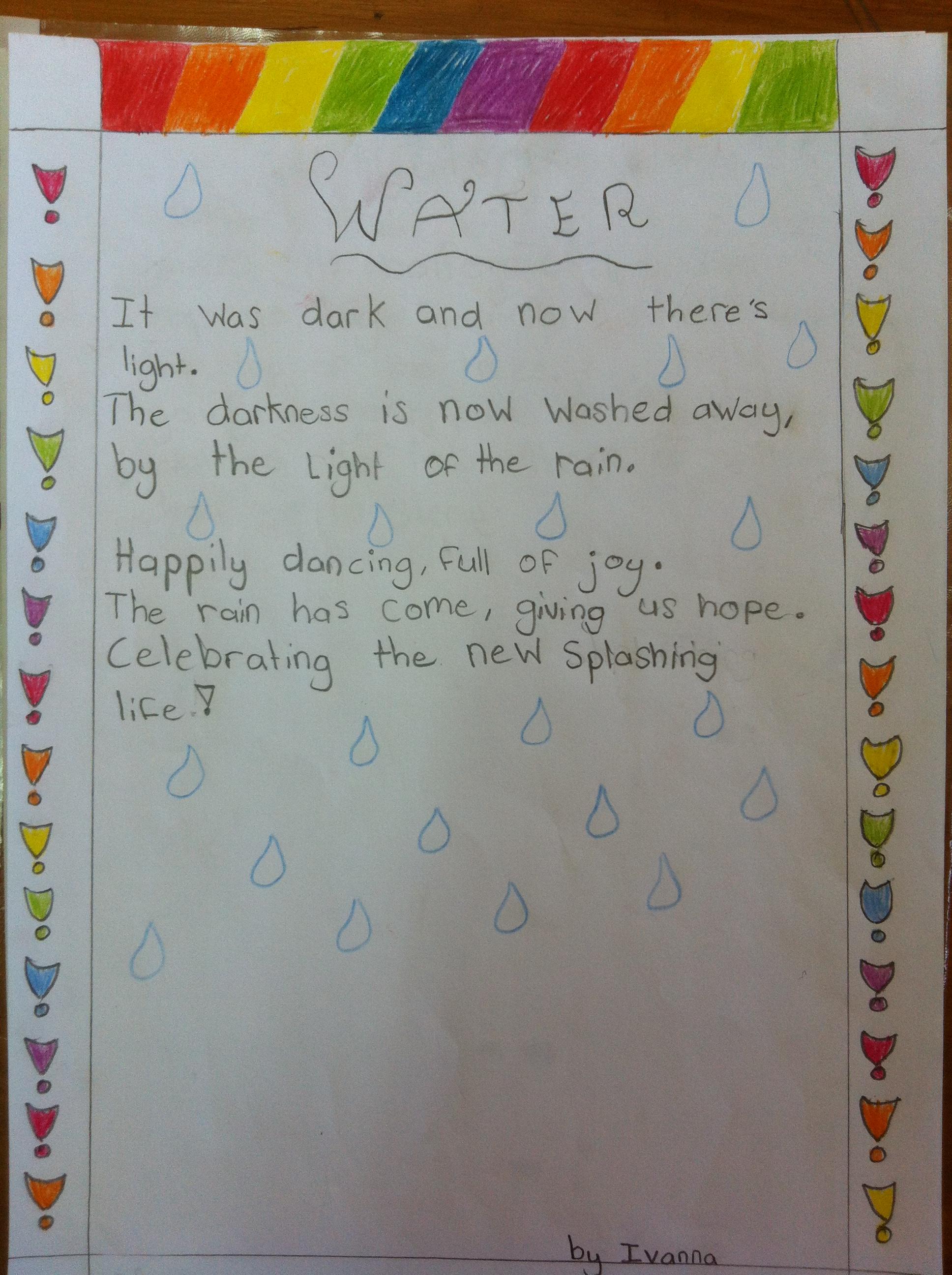 A Homework Poem