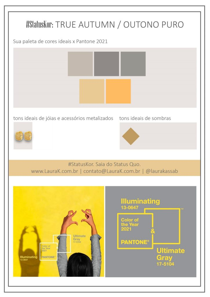 como usar cores pantone 2021 na paleta de outono puro