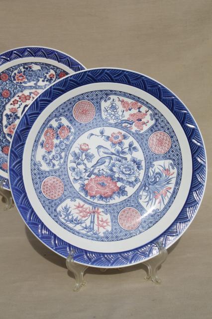 Vintage Arita Blue Amp Red Japanese Porcelain Chargers Or