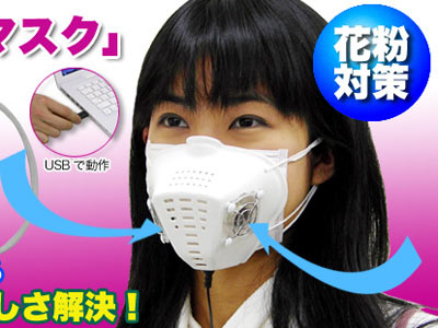 usb-face-mask