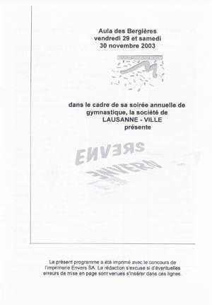 Soirée 2003