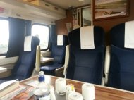 An empty first class train