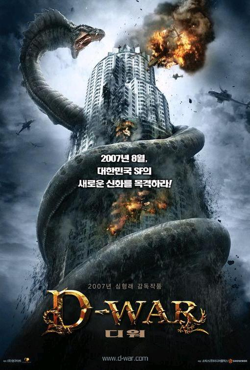 100 Most Astonishing Movie Posters