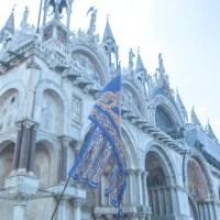 The Venetian Celebration Calendar