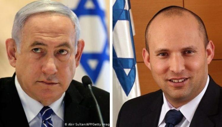 Benet Netanyahu