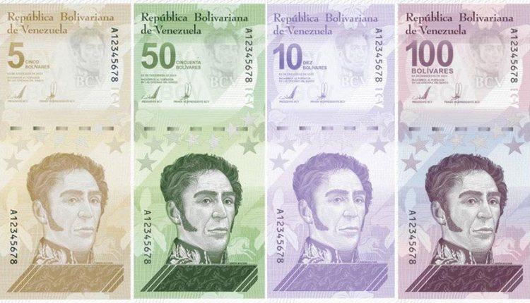 nuevo cono monetario billetes