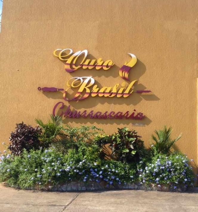 restaurante ouro brasil cumplira 7 anos conquistando el paladar de monaguenses y visitantes laverdaddemonagas.com ouro 2