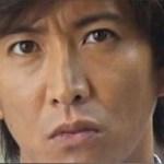 【TERRAtopi(テラトピ)NEWS】木村拓哉 連ドラ共演者決定&気になるストーリー