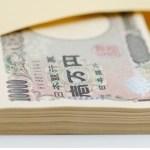 FXの情報、リスクなく副収入、お約束のプレゼント(無料)