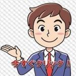 【PR】27歳のパソコン苦手な初心者が初月9万円の「副収入」!?