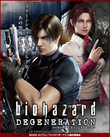 2008 (1)