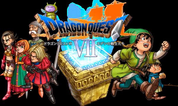 Square-Enix-quiere-traer-Dragon-Quest-VII-para-3DS-pero-le-preocupan-las-bajas-ventas.png