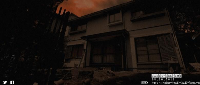 BandaiNamco_proyectoHorror_lavidaesunvideojuego