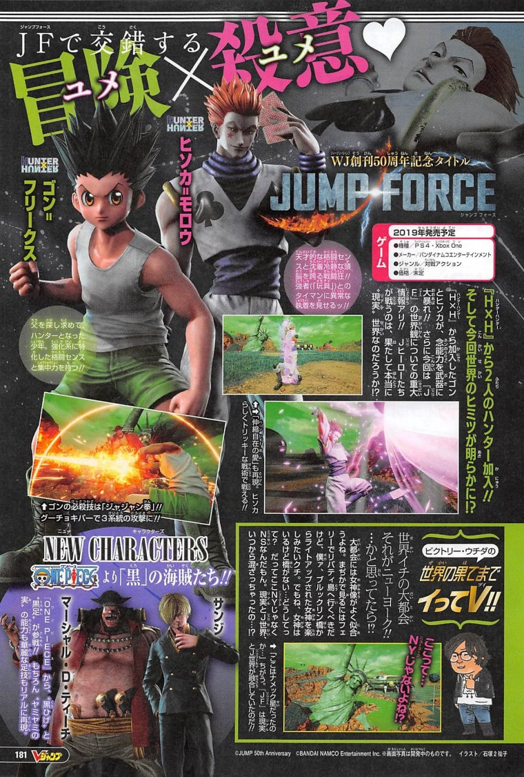 Jump-Force-Scan-nuevos-personajes-one-pice-lavidaesunvideojuego