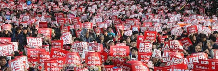 surcoreanos