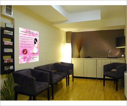 """Стоматологический плакат """"Забота о зубах во время беременности"""""""