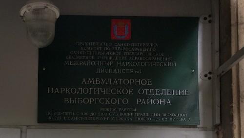 Как получить или поменять водительские права в Петербурге