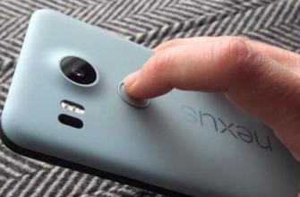Новая функция в Android Nougat 7.1.2 для Nexus 5X