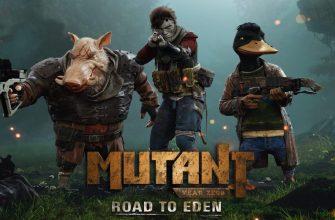 Mutant Year Zero: Road to Eden – первый взгляд