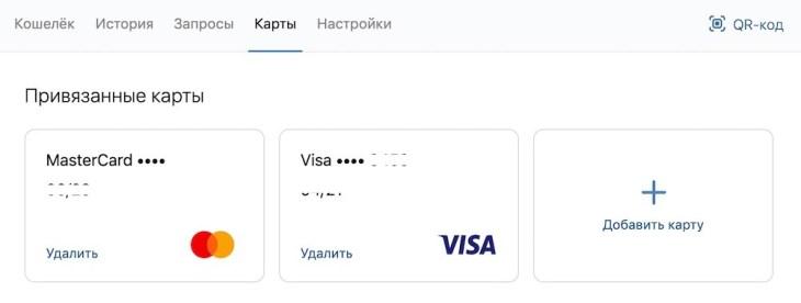 Как вывести деньги без комисси с Qiwi на банковскую карту
