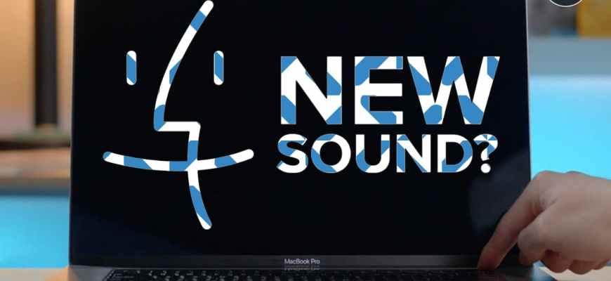 Как отключить звук приветствия при включении macOS