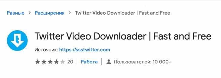 Топ 3 способа скачать видео с Твиттера