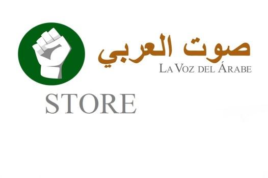 1-Logo Principal Store (1)
