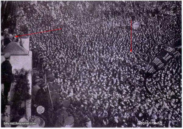las fotografias historicas retocadas cuando no existia el photoshop 6