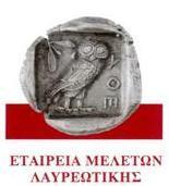 ΕΜΕΛ ΛΑΥΡΙΟ