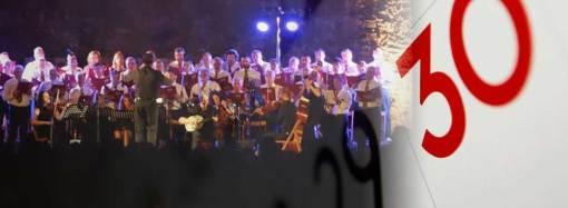 Η Χορωδία Λαυρίου στις εορταστικές εκδηλώσεις του συλλόγου Κρητών Λαυρεωτικής