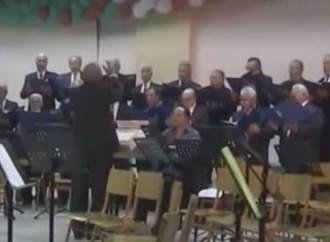 Εκδήλωση Χριστουγέννων 2005