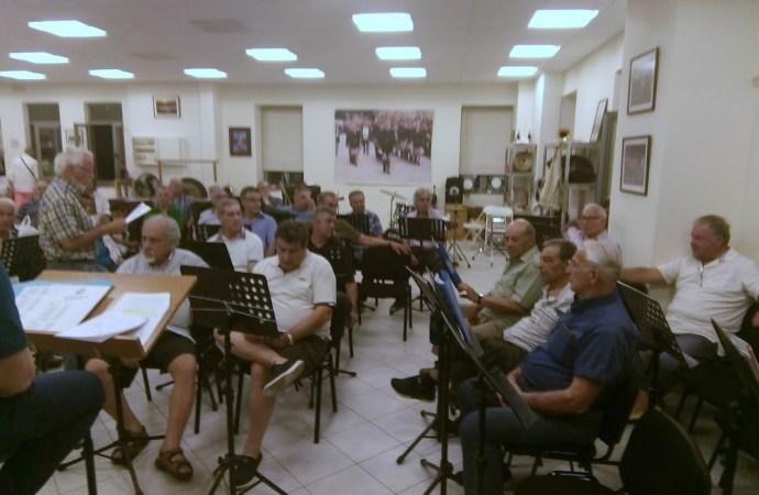 Χορωδιά Λαυρίου, Γενική Συνέλευση