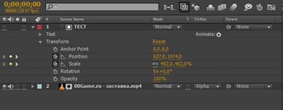After Effects прозрачные буквы