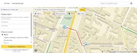 Яндекс карта создание маршрута