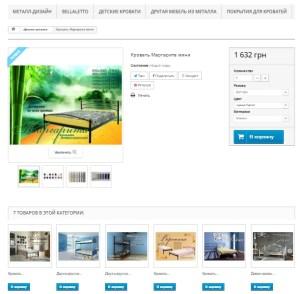 prestashop модуль productscategory
