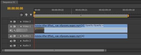 как обрезать края видео в adobe after effect - вставка в секвенцию
