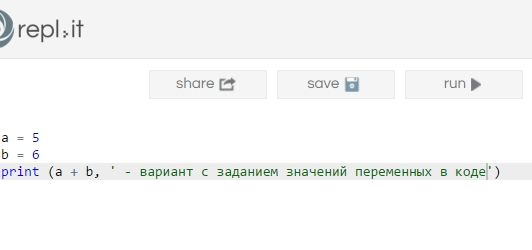 простые операции в Python