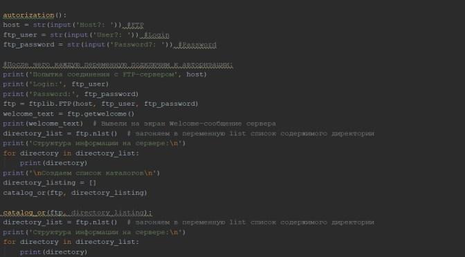 сжатие картинок с помощью Python на FTP