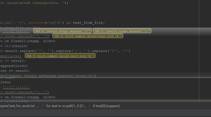 Python — генерация оригинального текста