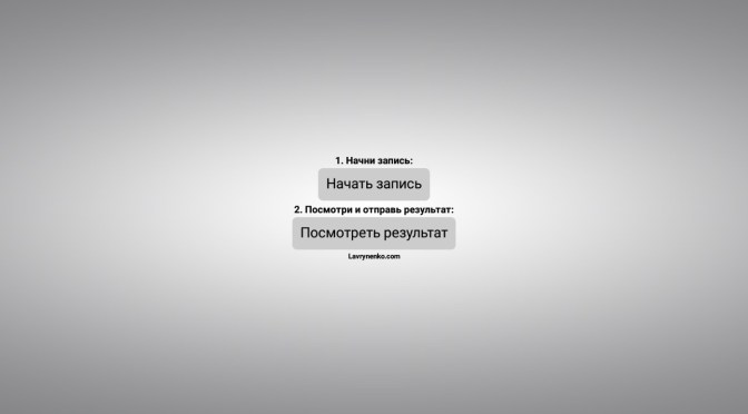 Приложение Android — аудио в текст