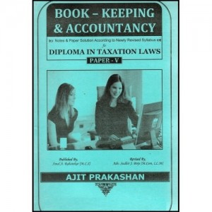 Marathi Books Ajit Prakashan s Book Keeping   Accountancy Notes for DTL Paper V by Adv   Sudhir J